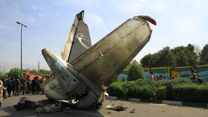 ارابه مرگ - سقوط هواپیما طبس