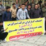 اعتصاب و تجمع کارگران راه آهن زنجان