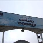 ادامهی اعتراض کارگران آب معدنی داماش