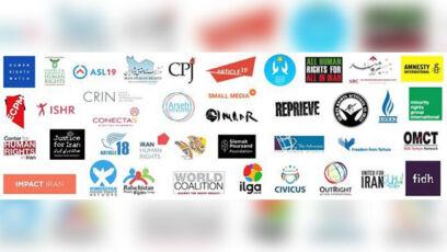 بیانیه 39 سازمان حقوق بشری
