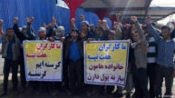Haft Tappeh workers gather on the second day of the strike