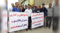 برگزاری دادگاه محمدرضا دبیریان، کارگر مجتمع نیشکر هفت تپه