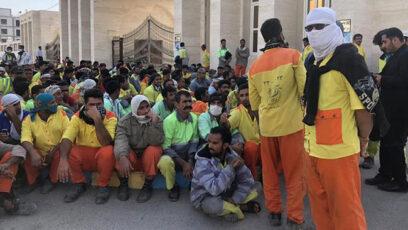 کارگران شهرداری بندرعباس
