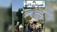تجمع کارگران شهرداری لالی در مرکز این شهر