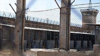 زندان عادل آباد