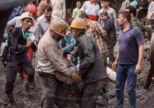 جان باختن ۲ کارگر در اثر انفجار معدن