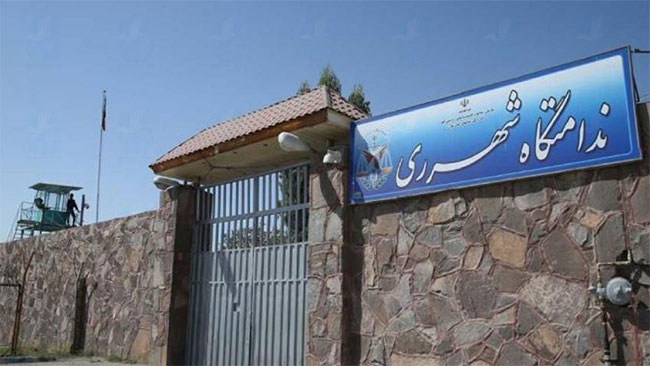 زندان قرچک