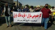 بازداشت سه تن از کارگران معترض هفت تپه