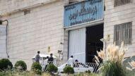 اعتصاب غذای سکینه پروانه در زندان اوین