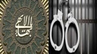 Arrest of a Baha'i resident and search of the home of five other Baha'is