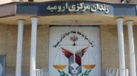 Amir Faramarzi transferred to the political ward of Urmia Prison after interrogation