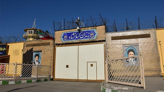 زندان دیزل آباد