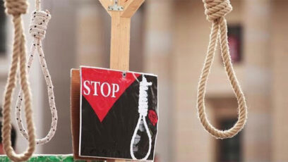 توقف حکم اعدام