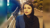 اطلاعیه انجمن صنفی روزنامه نگاران در خصوص «ویدا ربانی»