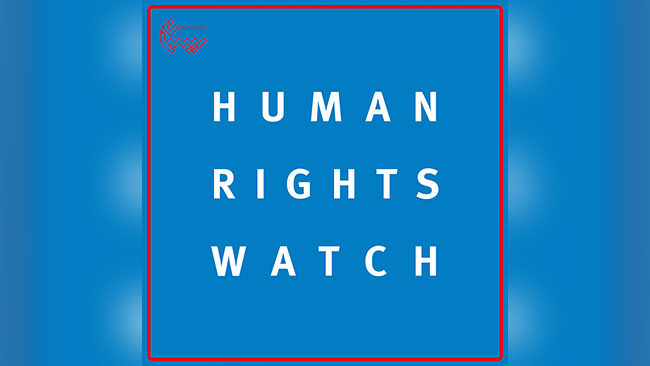 سازمان دیدهبان حقوق بشر