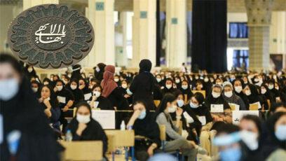 دانشجو بهایی