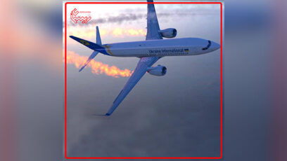 سقوط هواپیمای اکراینی