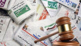 محکومیت خبرگزاری فارس، روزنامه فرهنگ آشتی و روزنامه مغرب