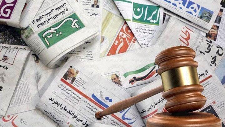 ماهنامه ایران فردا