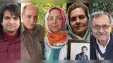 فرنگیس مظلوم، هود یازرلو، هانی یازرلو، صدیقه مرادی، مهدی خواص صفت و محمدولی غلام نژاد