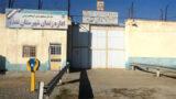 تقلیل محکومیت عباس صدیقی و عمر خاکزاد