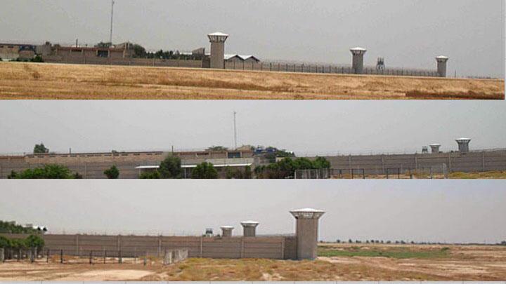 زندانهای ایران؛ زندان شیبان اهواز