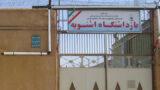 Transfer of Awat Mohammadpour to Oshnoyeh Prison to serve his sentence