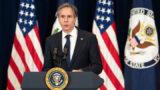 چهل و پنجمین گزارش سالانه حقوق بشر وزارت خارجه آمریکا
