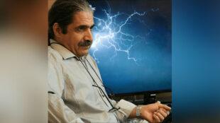 اسماعیل گرامی