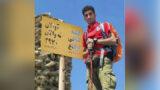 بازداشت فردین رحیمی، فعال محیط زیست