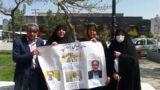 سه ماه ممنوعیت از تماس تلفنی برای محمد حسین سپهری