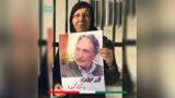 درخواست فاطمه ملکی برای پیوستن به دادخواهی برای محمد نوریزاد
