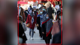 افزایش جمعیت در ایران