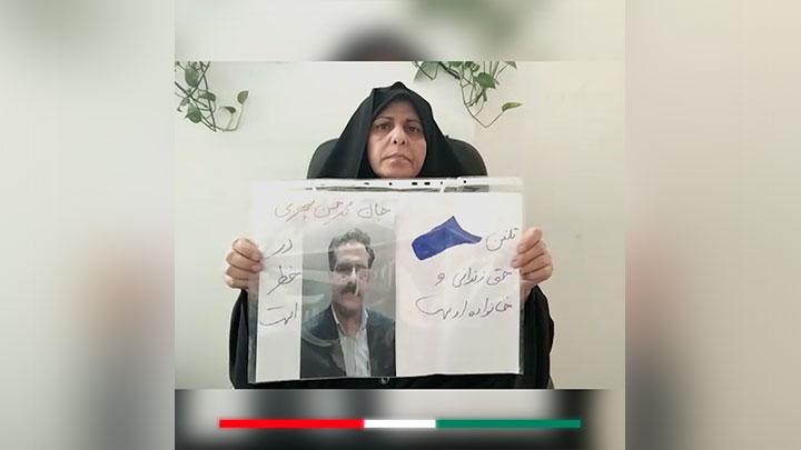 فاطمه سپهری: برادرم همچنان از امکان تماس تلفنی محروم است