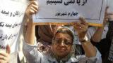 Summoning Mahboubeh Farahzadi to Evin Court