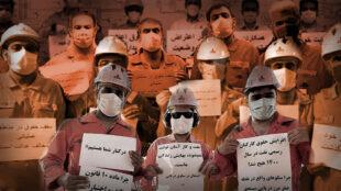 اعتصابات سراسری کارگران صنعت نفت