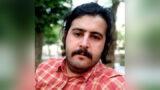 اعتصاب غذای فرزاد سامانی در اعتراض به تمدید قرار بازداشت