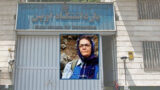 Nahid Fath'alian infects with Corona in Evin prison