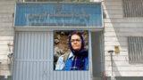 ابتلای ناهید فتحعلیان به کرونا در زندان اوین