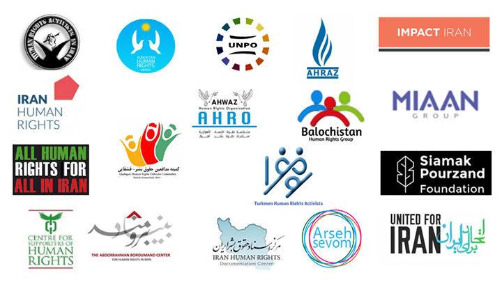 سازمانهای حقوق بشری