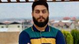 اعلام تاریخ برگزاری دادگاه سیاوش امامی